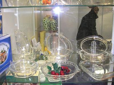 steklanaja posyda