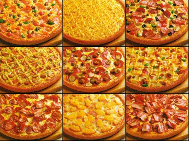 Итальянская пицца в домашних условиях рецепт